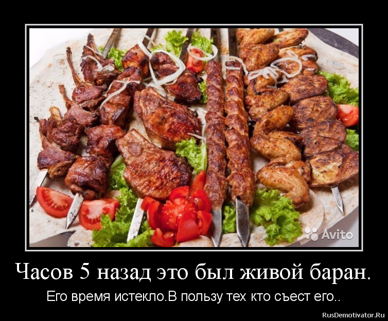 comment image