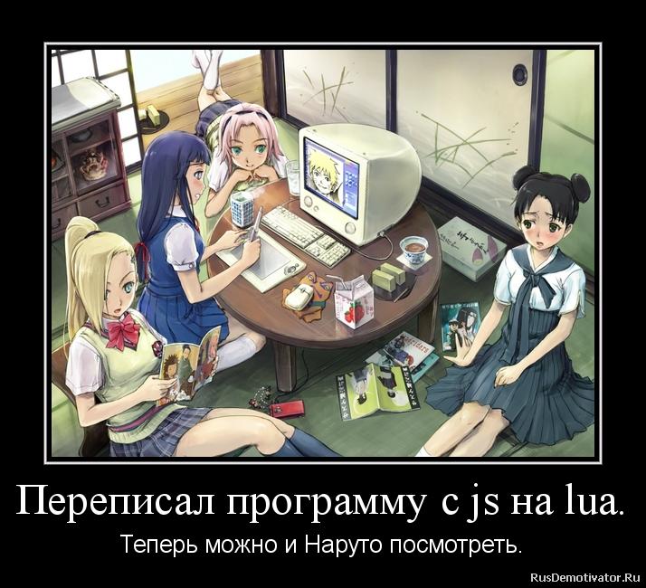[http://rusdemotivator.ru/service/dems/3504651.png]