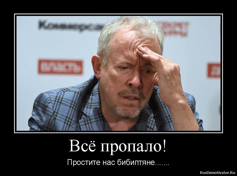 http://rusdemotivator.ru/service/dems/3760964.png