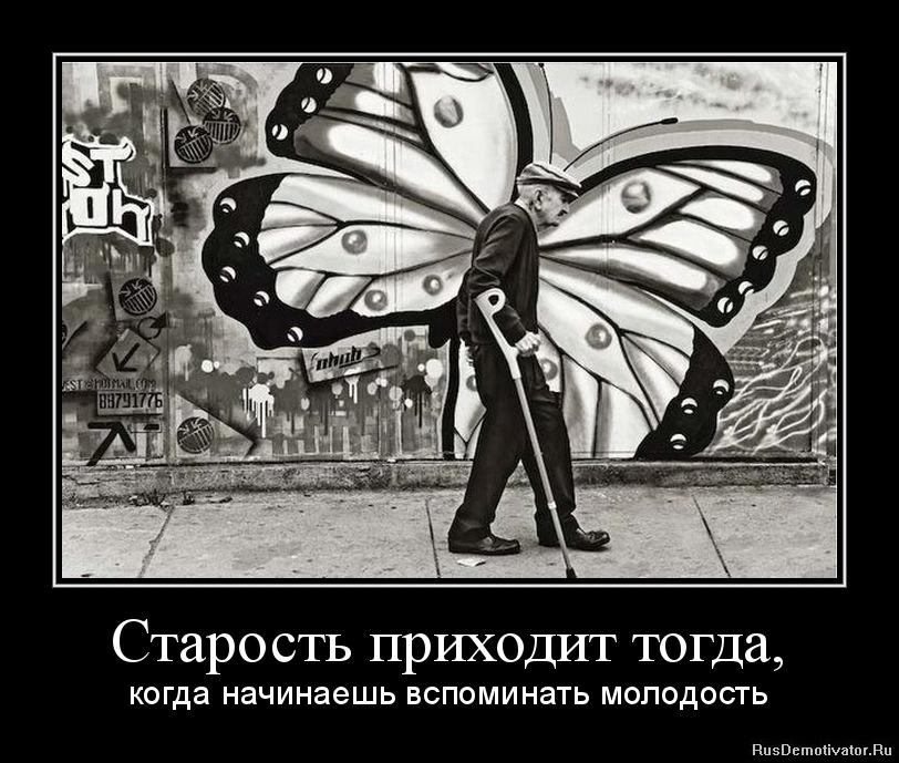 Мультфильмы советские для самых маленьких онлайн смотреть бесплатно продолжает свой