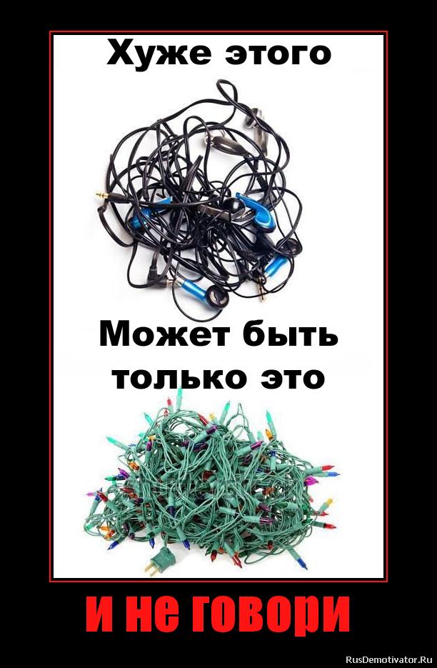 Афиша театров курска май издатели