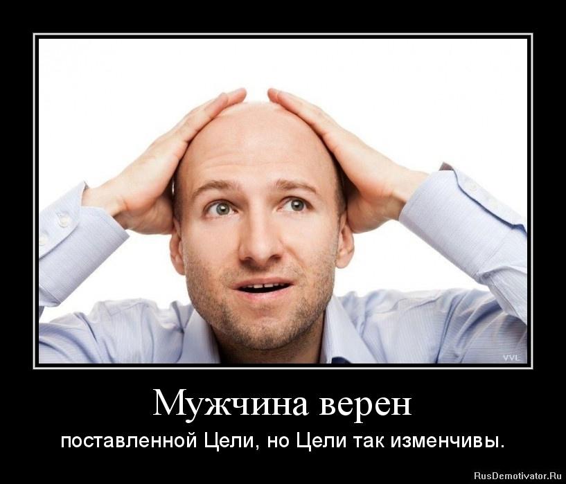 Фото свингеров россии бесплатно включил