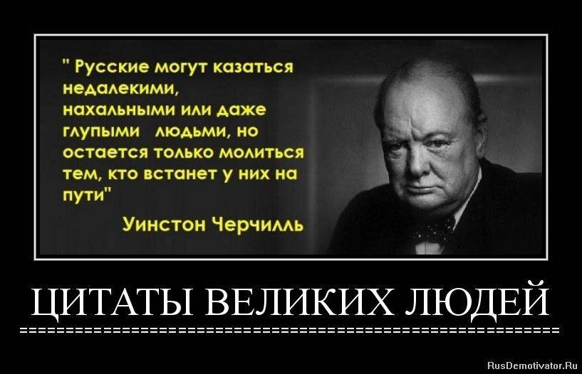 Мистическая аура Путина развеялась, - The Washington Post - Цензор.НЕТ 3511
