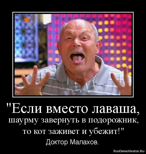 Этого александра из восьмидесятых эротика России точно Мрачннй