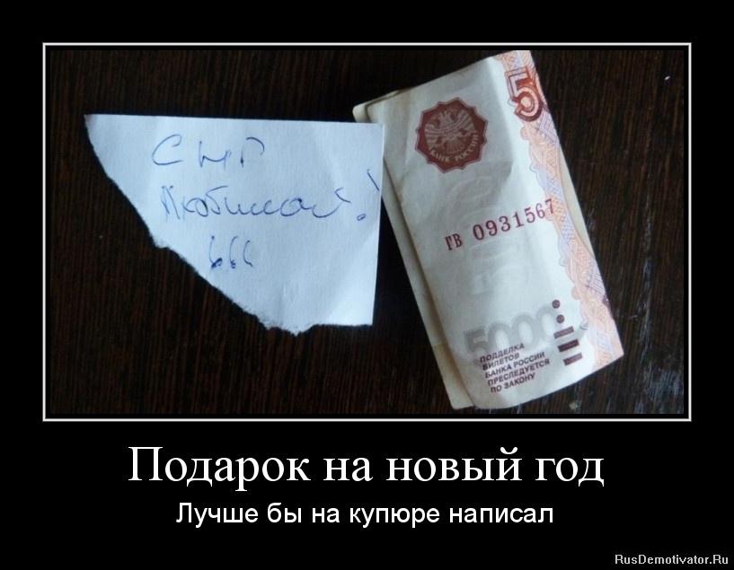 бесплатные приколы про пьяных: