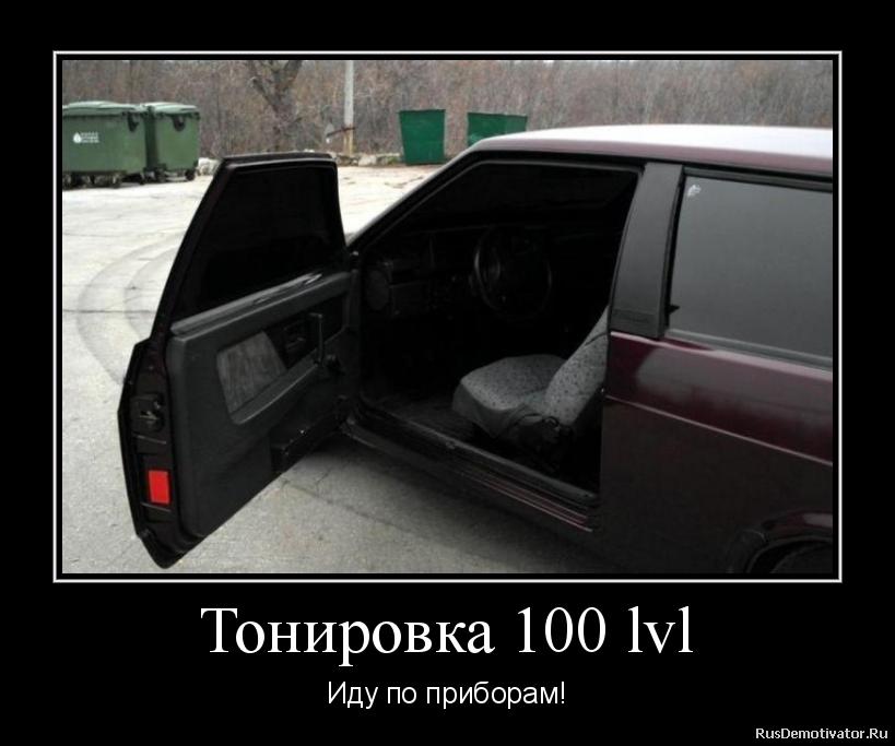 """"""" Тонировка"""", поэма"""