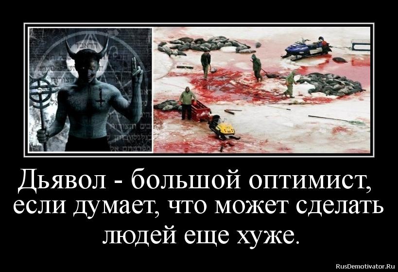 http://rusdemotivator.ru/uploads/01-16-2013/2013011612161268.png