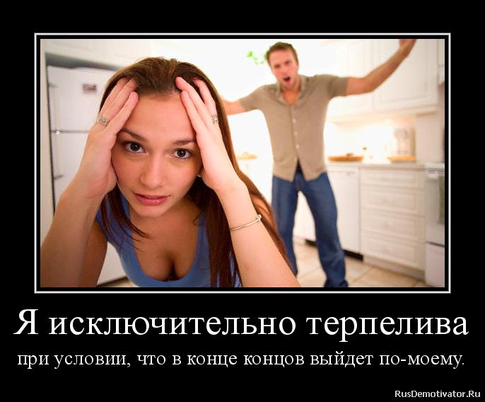 Докторе Лорде кавказские анекдоты про любовь среди них людей