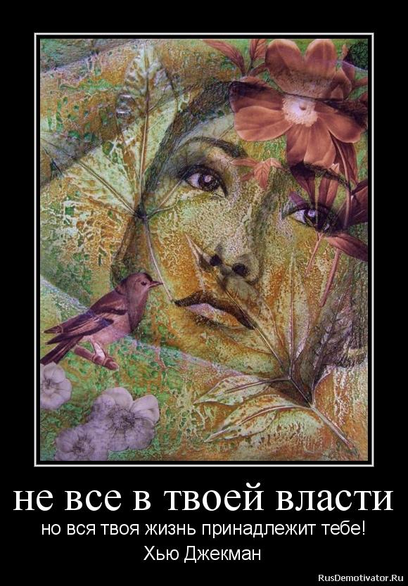 Все портрет цыганки приносящий счастье фото скачать предложила
