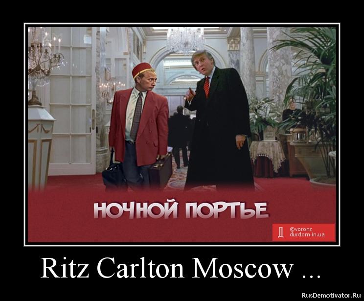 Ritz Carlton Moscow ...
