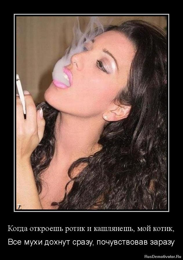 Трах русскую жену в рот