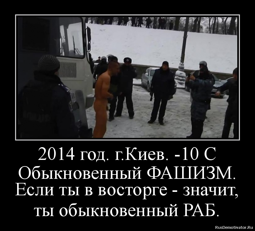 Коммунальщики разобрали часть баррикад на Грушевского и восстанавливают колоннаду стадиона - Цензор.НЕТ 2372