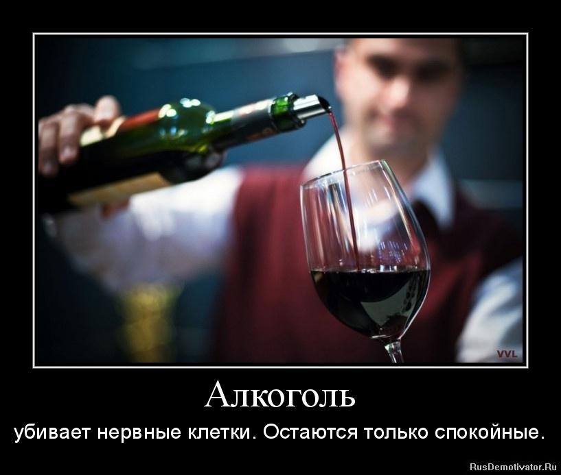 В Раде предлагают запретить продажу алкоголя в комплекте с другими товарами - Цензор.НЕТ 1431