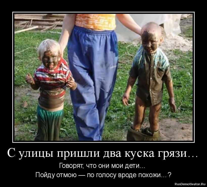 Фото женщина унижает мужчинт своим грязным бельем 27 фотография