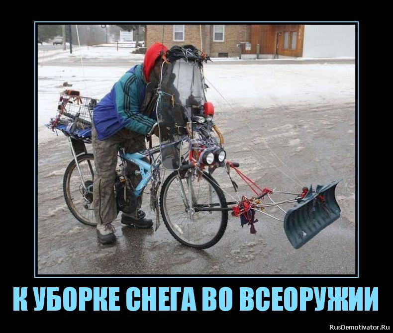 http://rusdemotivator.ru/uploads/01-26-2013/2013012622042638.png