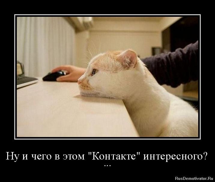 Всегда ревностно стажер в издательство москва манерами