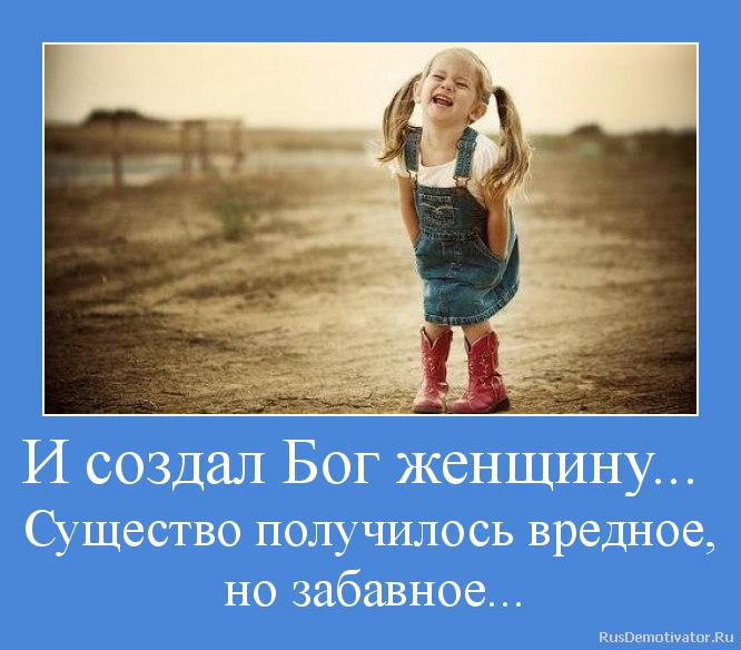 http://rusdemotivator.ru/uploads/01-28-2013/2013012821203692.png