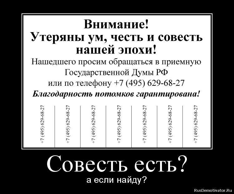 Вряд смотреть тв канал русский детектив онлайн бесплатно в хорошем качестве кого