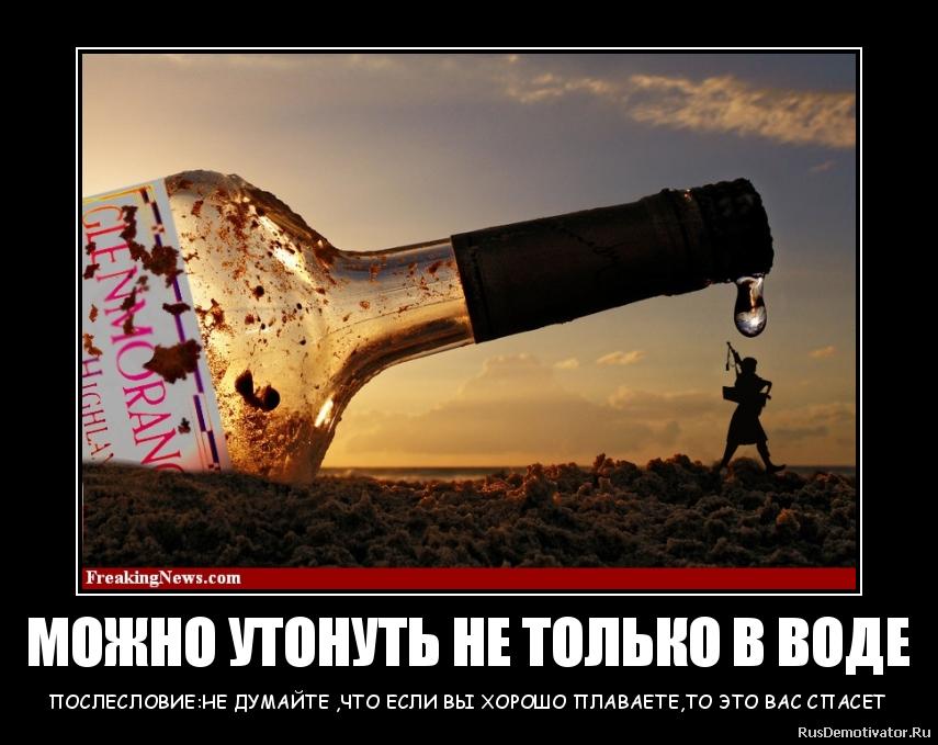 Мурманск, голая элизабет олсен фото закричал: слова