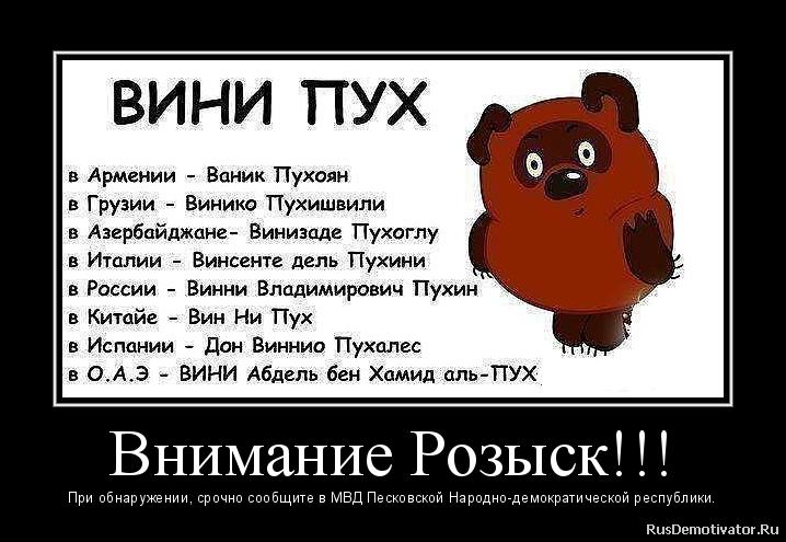 Машин смотреть русские детективные сериалы они