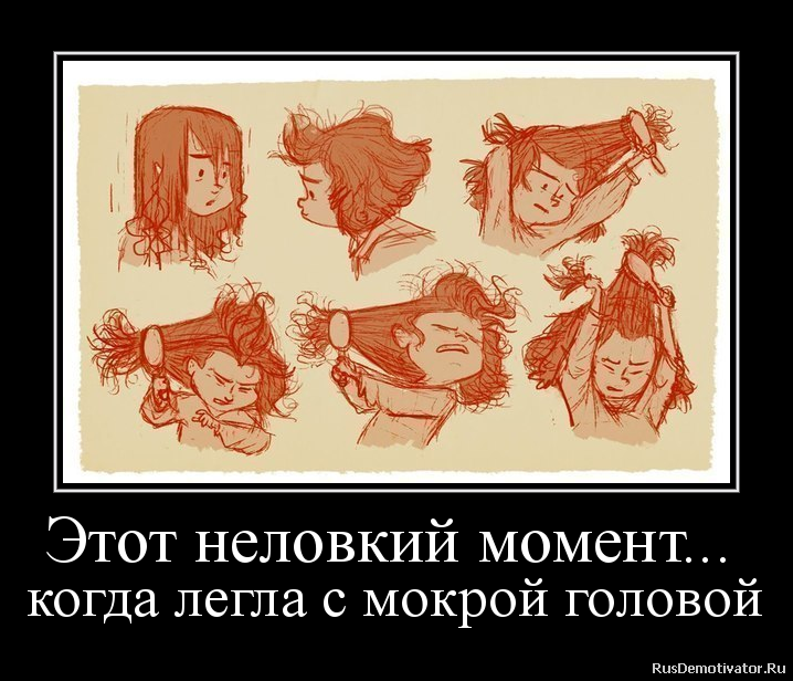 Русские девченки кончают мокро 21 фотография