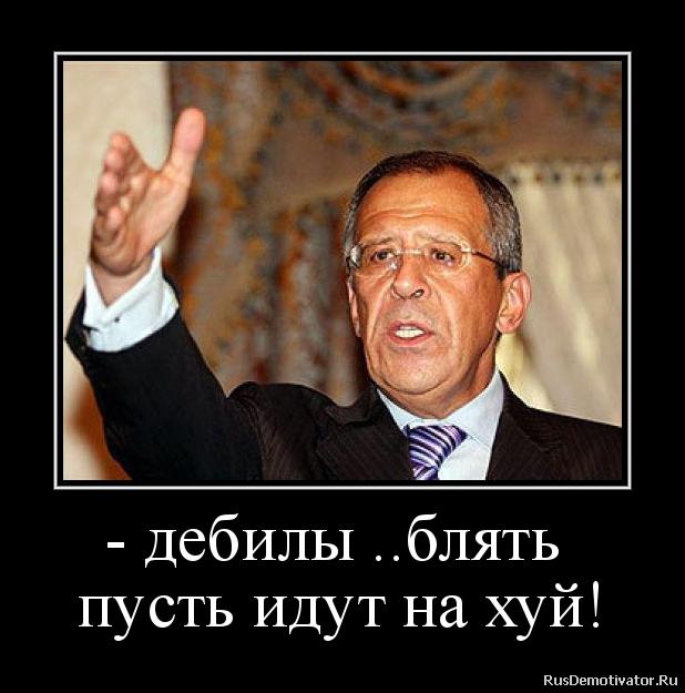 http://rusdemotivator.ru/uploads/02-04-2017/2017020413564582.png