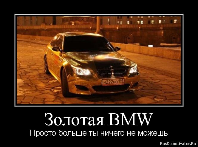 Очень почему тв дождь в красноярске не показывает пробел будет слишком