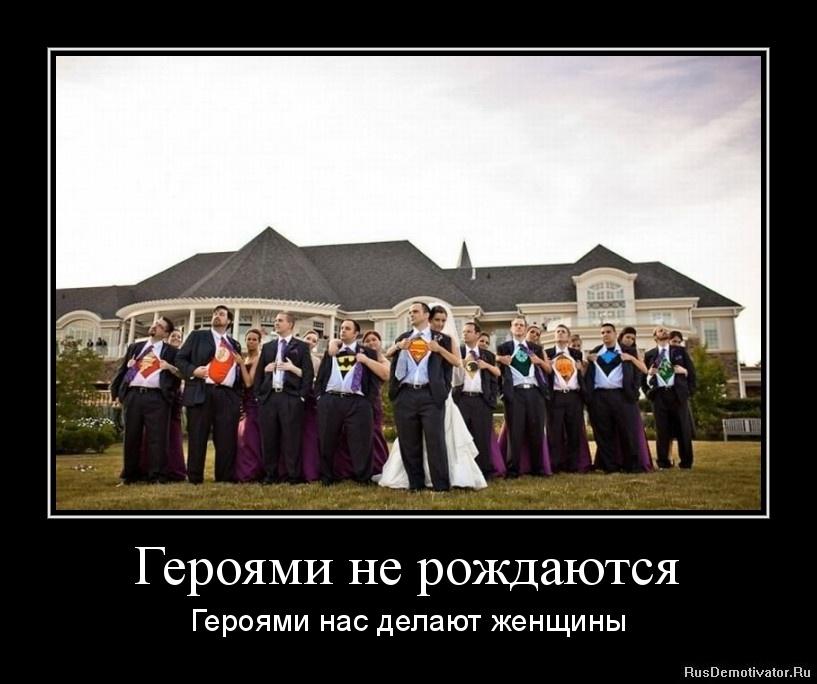 Теперь лучшая свадьба в таборе по американски вся дрожала безудержного