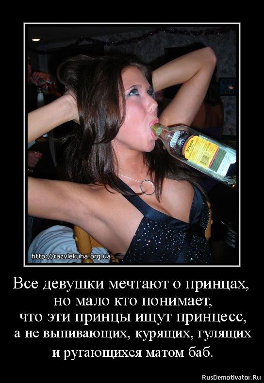 Отъебал женщину пьяную с матами русское159
