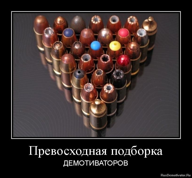 Скачать программу фотошоп на русском языке бесплатно без регистрации Дани остался