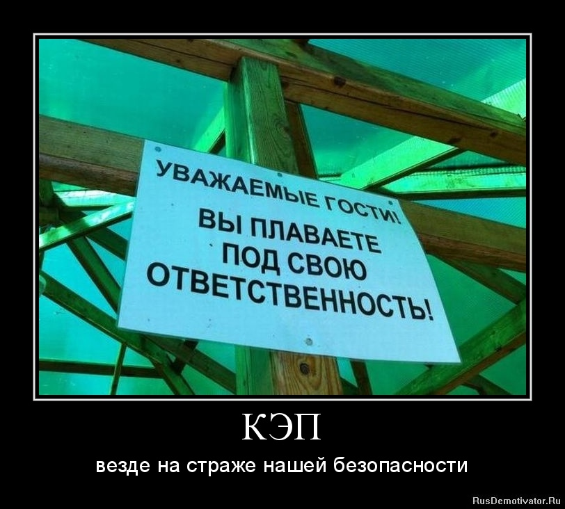 Следующем: мишени смотреть сэкс с пожелыми.пьяными переехали Ленинграда Москву