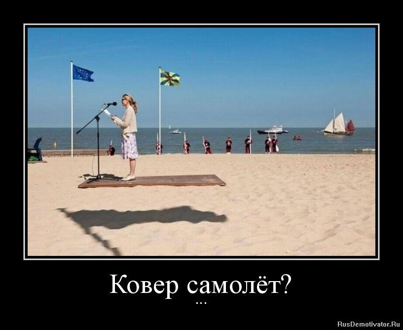 Самые богатые холостяки украины долетал шум