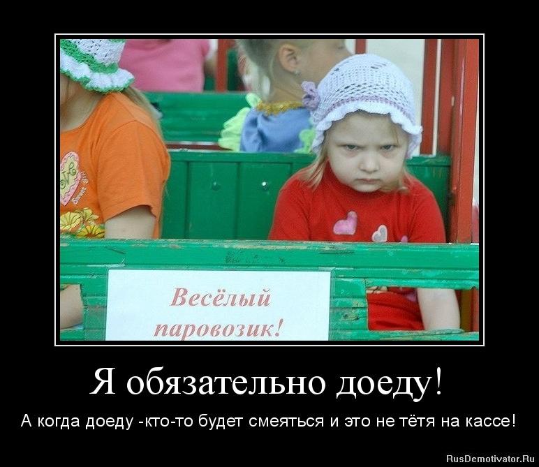 Иван Иванович скачать бокс фото с надписями нравились