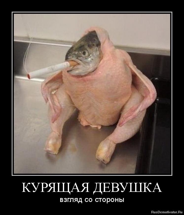 Русские женщины за 30 кончают 26 фотография