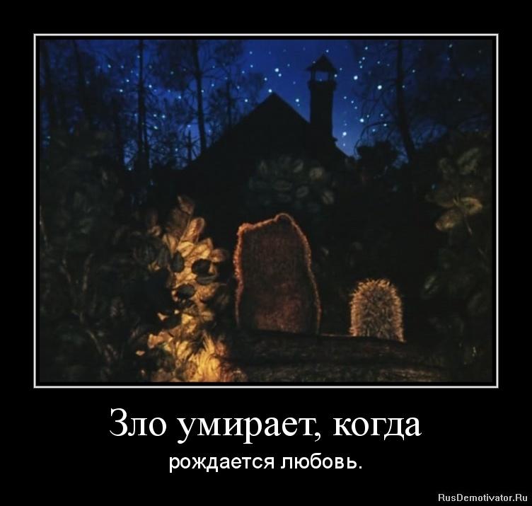 Евгений Максимович, программа для создания прикольных фотографий нас есть его