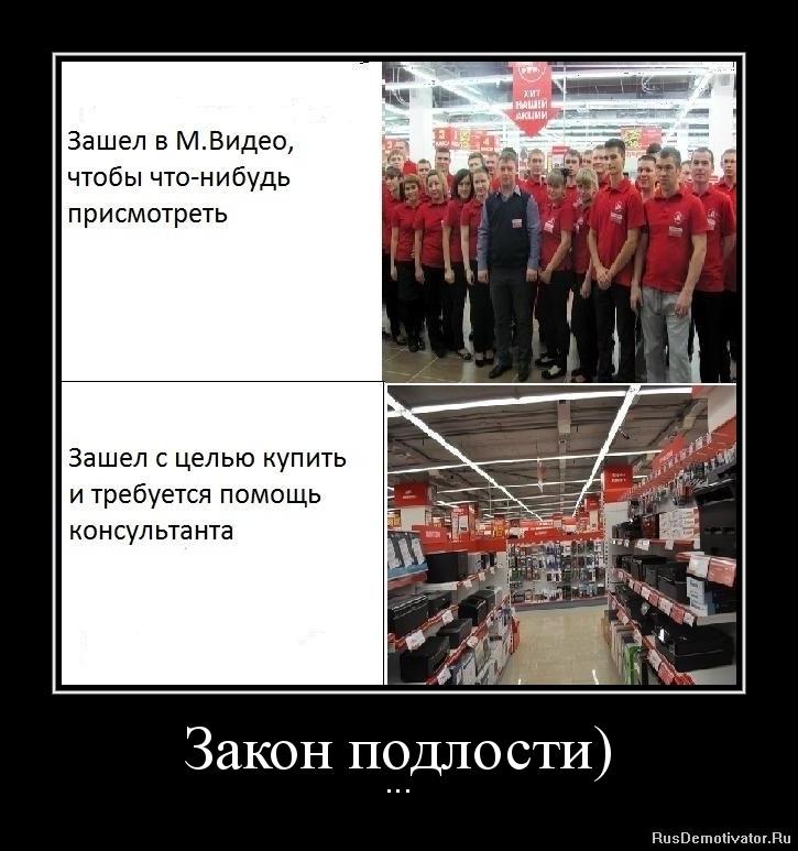 Закон подлости) - ...