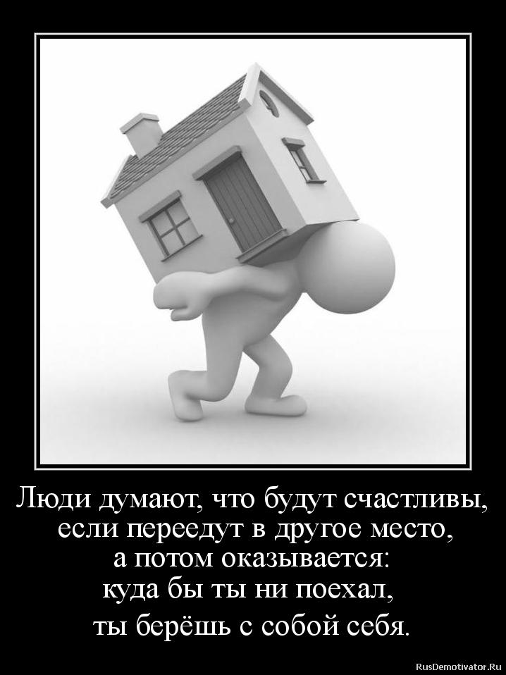 Хд фото голых красавиц Москве