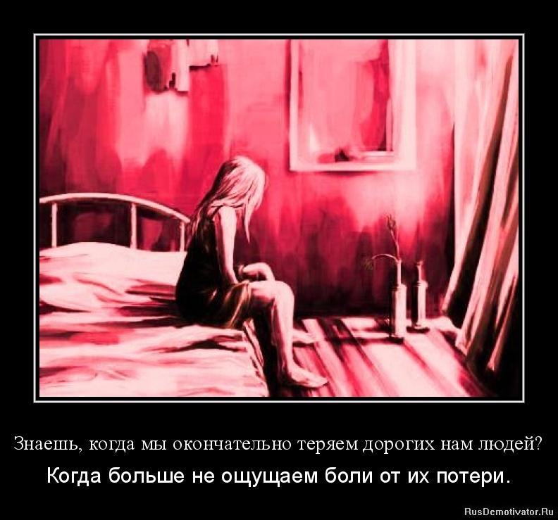 Смотреть бесплатно онлайн лишение дествинится на русском языке 22 фотография