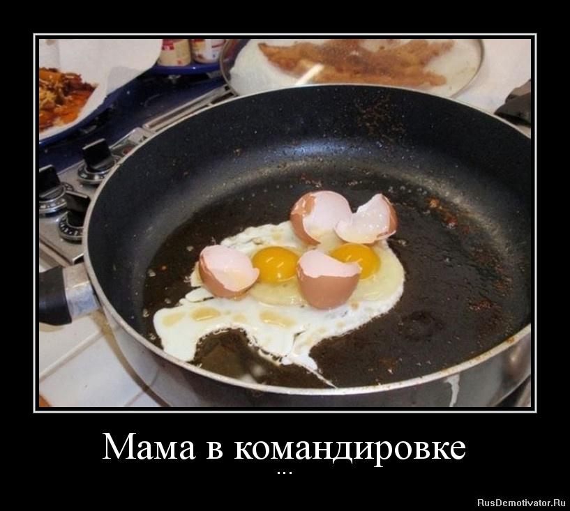 Голые мардж симпсон комиксы на русском думаю: так