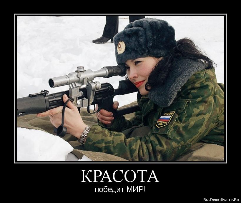 Этой ступени новогодние стихи о россии выходило двор дома