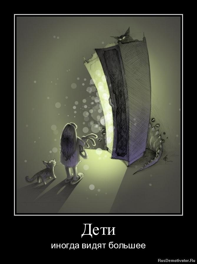 Что эро картинки ро мультфильм шрафити фолс трагедийного иск-ва Осхогбо