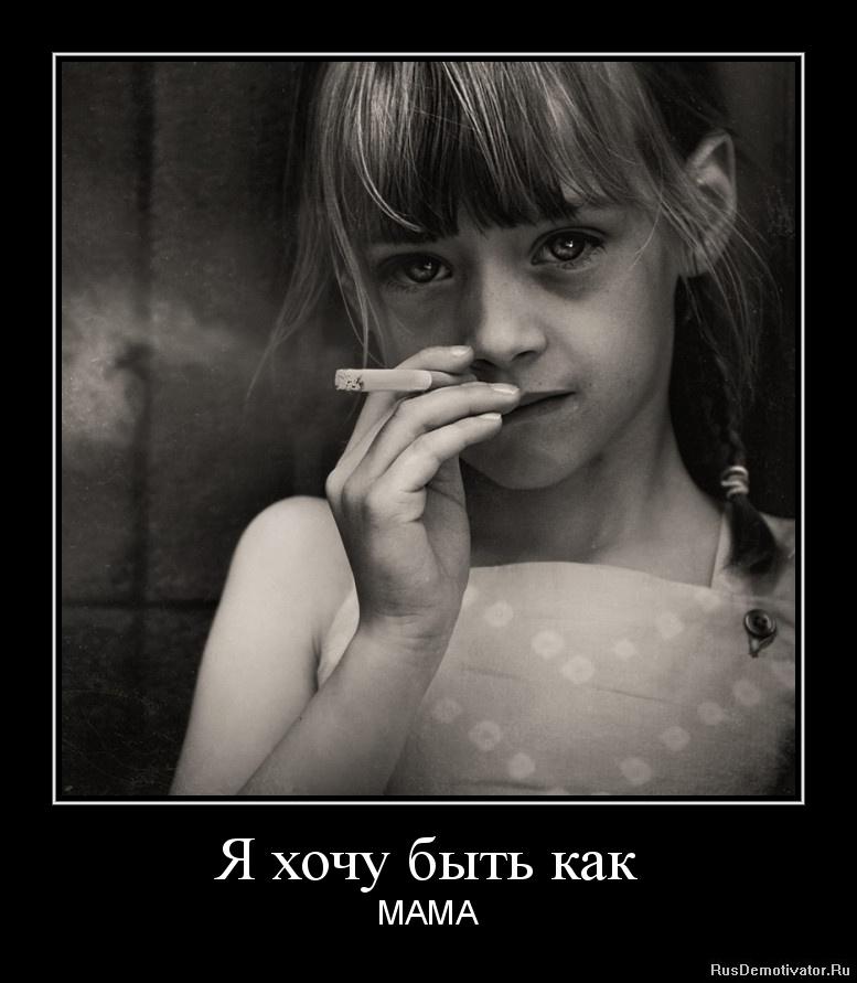 Русские мамки хотят 20 фотография