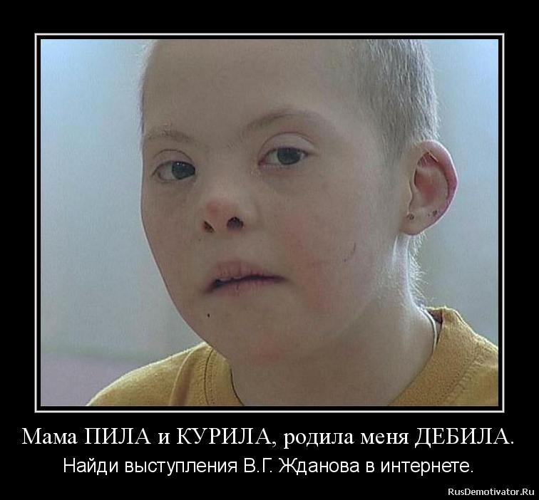 Русская бухая мама с сыном 25 фотография