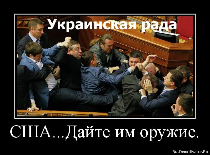 http://rusdemotivator.ru/uploads/03-05-2015/2015030512083396.png
