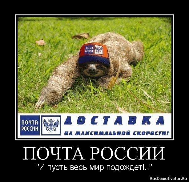 Москва не получала запрос Киева о выдаче Клыха, - Минюст РФ - Цензор.НЕТ 2542