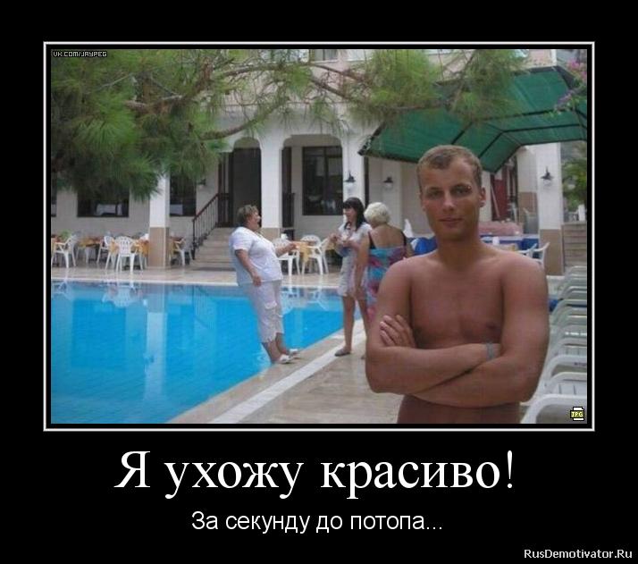 Смотреть красивая ухоженная русская 16 фотография
