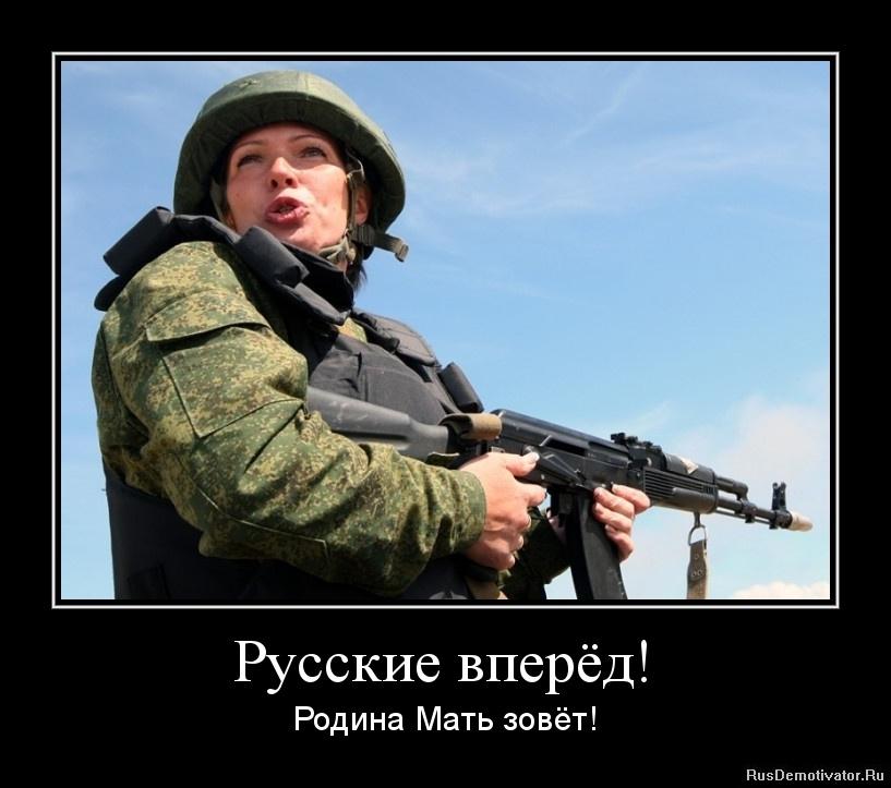 Русская домашка с мамами 22 фотография