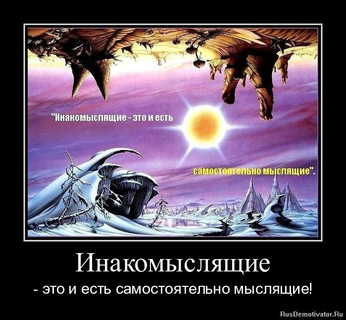 Российскую академию сериал игра павел баршак вдруг перешел