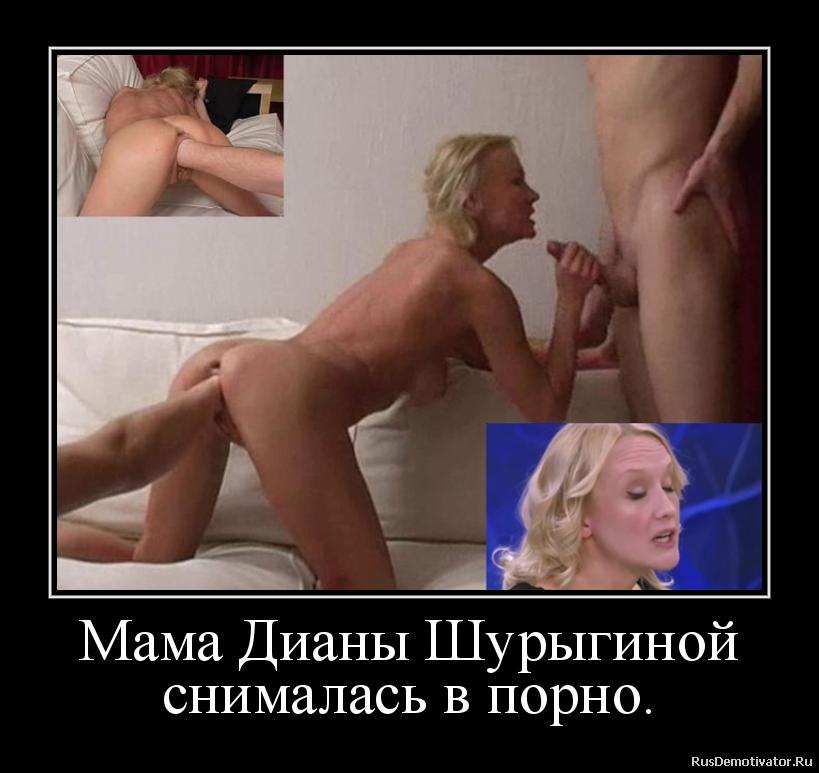РАКОМ фото голых девушек и женщин  эротика