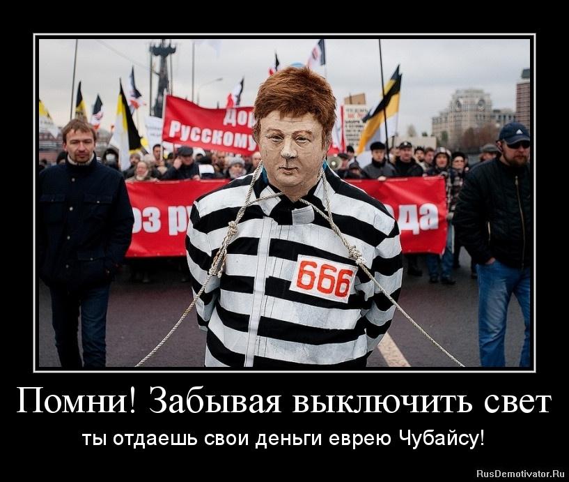 Русские девченки отдаются иностранцу за деньги 1 фотография